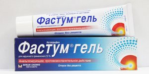 Лечение ревматоидном артрите народными средствами
