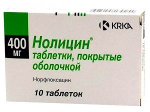 таблетки нолицин при цистите